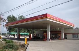 北京公司北京风华顺站(中石油加盟站)