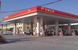北京公司北京豆各庄站(中石油加盟站)