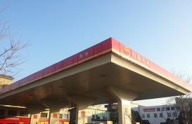 北京公司北京北苑站(中石油加盟站)