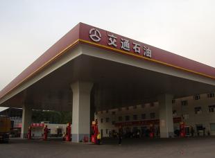 华北公司张家口交通站