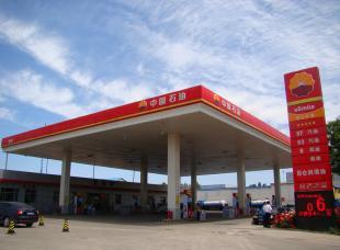 北京公司北京北顺心站(中石油加盟站)