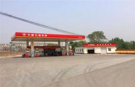 北京公司北京京华站