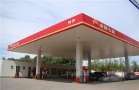 北京公司北京东窑丽宇站(中石油加盟站)