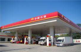 北京公司北京兴景泰站(中石油加盟站)