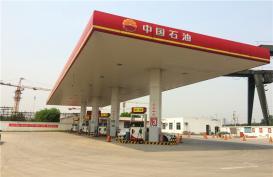 北京公司北京联汽修站
