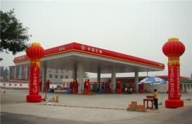 北京公司北京泉溢站