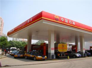北京公司北京鑫垚金地站(中石油加盟站)