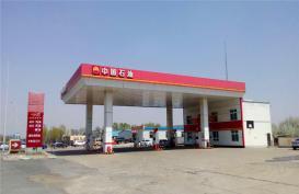 辽宁公司沈阳城西站(中石油加盟站)