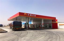 辽宁公司沈阳新民京哈站