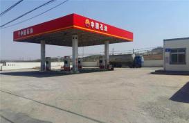 辽宁公司沈阳三岗站(中石油加盟站)