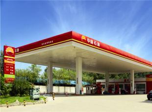 辽宁公司沈阳北陵站(中石油加盟站)