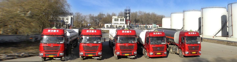 中福石油集团油库