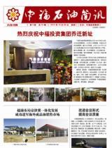 2015年10月内刊