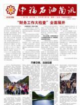 2016年6月内刊
