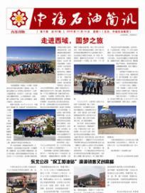2016年11月内刊